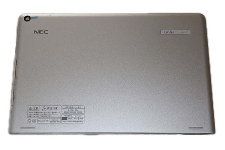 New Original for Lenovo ThinkPad X1 Helix LCD Rear Cover Back Top Case Lid Silver 00HT548 цена