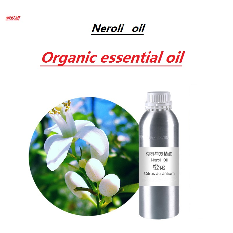 Cosmetics massage oil 50g/ml/bottle Neroli essential oil base oil, organic cold pressed free shipping 1000mg 100 pcs fish oil bottle for health capsules omega 3 dha epa with free shipping