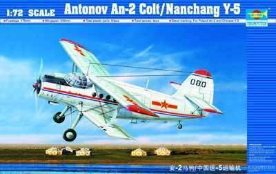 1:72 China Antonov An-2 Colt/Nanchang Y-5 Military Assembled Aircraft Model Toy