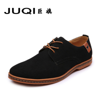 JUQI Men Shoes 2017 New Fashion Suede Leather Shoes Men Casual Shoes Oxfords For Spring Summer
