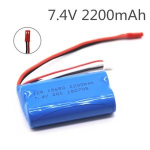 7.4V 2200mAh Wholesale 18650 Lipo Batery 2S Remote Control Helicopter 7.4 V 2200 mAH Li-po Battery 20C 18650 Toy Battery