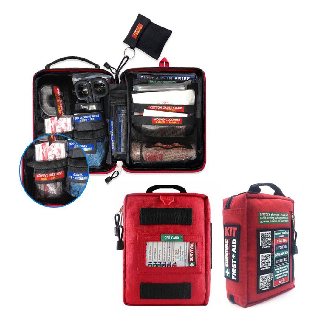 Portable Mini First Aid Kit Travel Medicine Bag Small Medical Organizer Storage Pouch Pill Drug Package Container Survival Kits