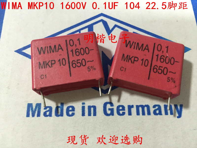 2019 hot sale 10pcs/20pcs Germany WIMA capacitor MKP10 1600V0.1UF 1600V104 100N P: 22.5mm Audio capacitor free shipping2019 hot sale 10pcs/20pcs Germany WIMA capacitor MKP10 1600V0.1UF 1600V104 100N P: 22.5mm Audio capacitor free shipping