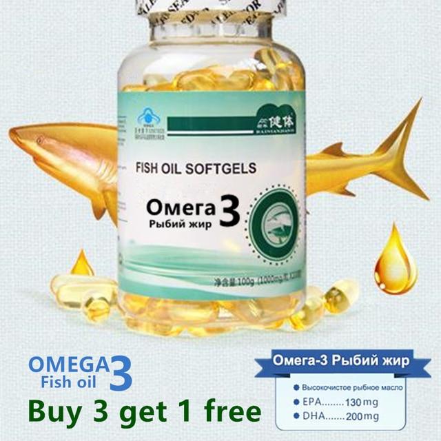 (Buy 3 get 1 free) Fish Oil Omega 3 DHA EPA High Quality Deap Sea omega 3 capsul 1000 mg *100pcs free shipping