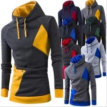 2016 new autumn and winter warm fleece men's fashion hit color stitching hedging Hoodie boy fleece coat office work