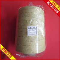 High Tenacity Kevlar Rope Kite Rope Aramid Cord 1 5mm Thickness