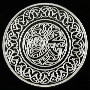 Image 4 - Sliver Coin Cópia Caligrafia Islâmica Profeta Muhammad Islam Religiosa Moedas Comemorativas de Metal Artesanato Dia 40MM