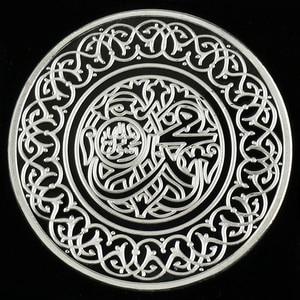 Image 4 - ศาสนาอิสลามเวลา Sliver เหรียญคัดลอกการประดิษฐ์ตัวอักษรอิสลามศาสดามูฮัมหมัดทางศาสนาที่ระลึกเหรียญโลหะหัตถกรรม Dia 40 มม.