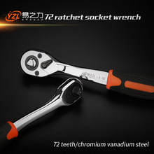 1/4 3/8 1/2 Cr-V Steel Torque Ratchet Wrench 72 Teeth Auto Quick Release Professional Labor Saving for Sockets HOT