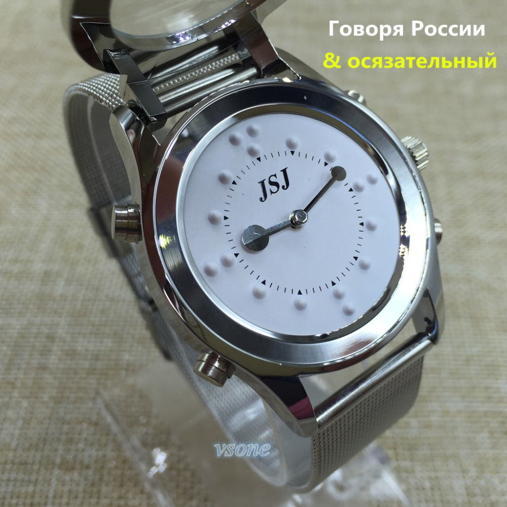 Russian  Talking And Tactile Watch For Blind People-in Lover's Watches from Watches