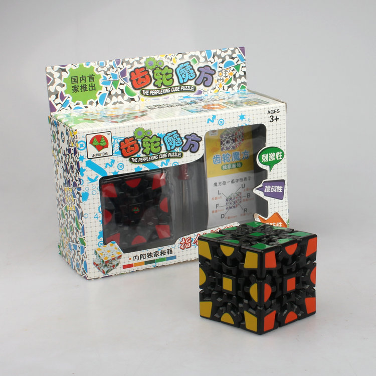 Diplomatic Brand New X-cube 6cm 3x3x3 Gear Magic Cube 3d Puzzle Cubes Educational Toy Special Toys For Children Cubo Magico Christmas Gift Invigorating Blood Circulation And Stopping Pains Toys & Hobbies