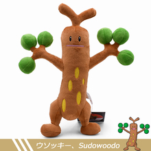 купить 13 Anime Sudowoodo Soft Stuffed Plush Toys Children Cute Cartoon Animal Plush Doll Toy For Christmas Gifts дешево
