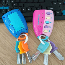 Y Del Keys En Car Toy Disfruta Envío Compra Gratuito E2H9WIDY