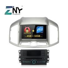4 ГБ 8 «ips Android 8,0 автомобильный DVD для Captiva 2012 2013 2014 2015 в тире автоматическое радио GPS навигации Аудио Видео Бесплатная резервного копирования камера