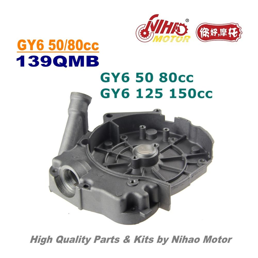 gy6 peças chinês scooter 139qmb motocicleta motor de reposição nihao