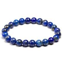 Высококачественные браслеты из натурального лазурита с синими
