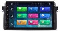 9 дюймов 4glte Octa Core 4 + 32 г Android 8,0 автомобильный DVD для BMW E46 радио мультимедиа E46 автомобиль M3 настройки Аксессуары Дополнительно 3g/4 г DAB +