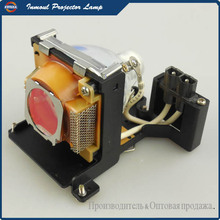 Free shipping Original Projector lamp with housing 64.J4002.001 for BENQ PB8120 / PB8220 / PB8230(China)