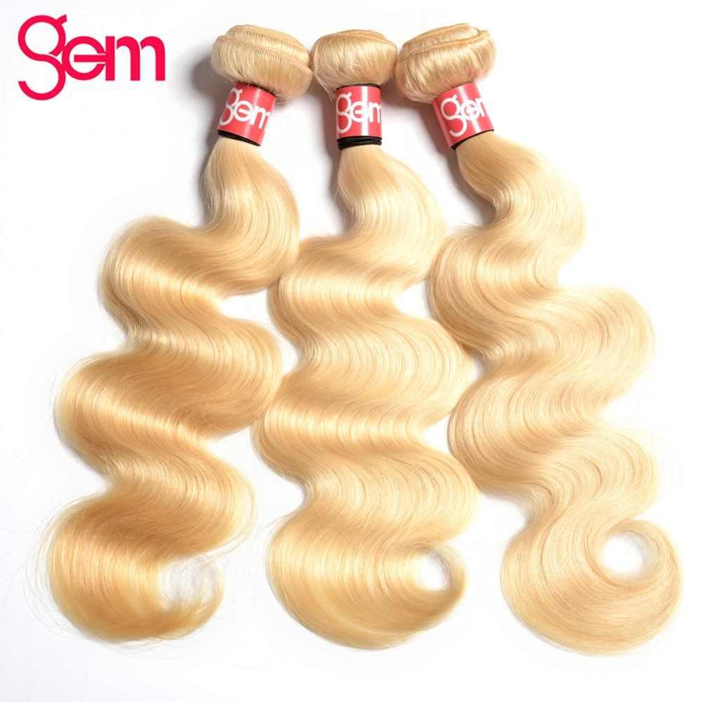 #613 длинные светлые бразильские волнистые волосы, для придания объема волос Плетение Пучки драгоценный камень красивые, натуральные волосы пучки волос 1/3/4 шт Remy Пряди человеческих волос для наращивания