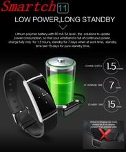 Smartch N108 Smart фитнес-продукты smart bluetooth браслет Интеллектуальный оксиметр браслет SmartBand пульсометр