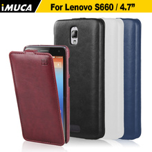 lenovo S660 case original leather case shell for Lenovo S660 S668T 4.7″ Vertical Flip Cover Mobile Phone Bags Cases Accessories