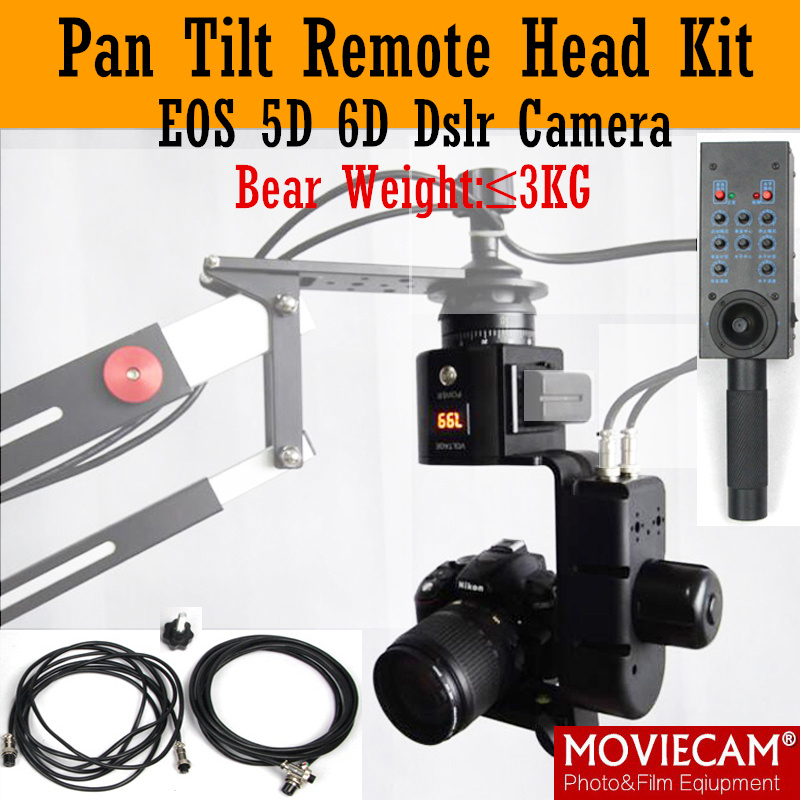 2-Axis Motorized Pan Tilt Head Variable Speed Wired Remote Control Load 3kg for Canon Nikon Sony DSLR Camera Jib Crane professional dv camera crane jib 3m 6m 19 ft square for video camera filming with 2 axis motorized head