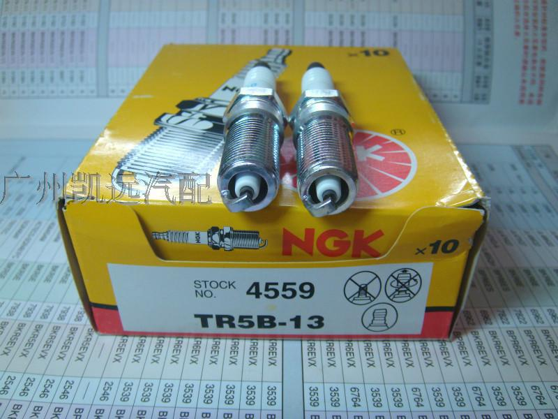 NGK 4559 TR5B-13 SPARK PLUG 1PC Negro adaptador de cable