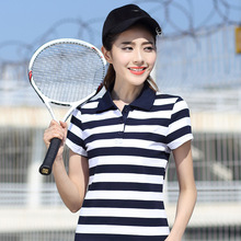 Women Shirts Polos Cotton  3 Styles Wide Striped Fitting Weight 40-88KG Breathable Eco-Friendly Drop Shipping