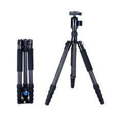 Manbily CZ-312 professional carbon fiber digital SLR camera tripod
