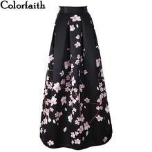 7cbf41b22798a Popular Pleated Satin Skirt-Buy Cheap Pleated Satin Skirt lots from ...