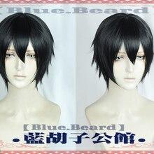 2018 Anime Cosplay Sword Art Online Alicization Kirigaya Kazuto Black Short Wig