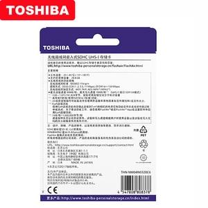 Image 5 - TOSHIBA Flash Air W 04 Carte mémoire 32GB 64GB WIFI Carte SD 90 mo/s sans fil LAN Carte mémoire Tarjeta sd WIFI Carte SD pour appareil photo