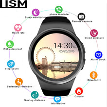 Smart Watch Passometer SmartWatch Sim Card Heart Rate Monitor Smart Watches For IOS Android Phone Reloj Inteligente MEN TOP цена