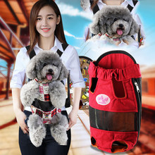 4b9c44c76f6 Front Cat Backpack Travel Outdoor Pet dog Carrier Carrying Transport  Fashion Portable Bag Puppy Small Breeds