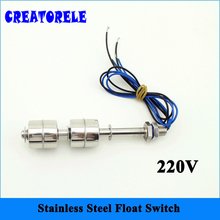 120mm Stainless Steel Float Switch SFS12010