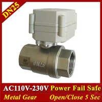 Tsai Fan motorized ball valve 2/5 wires DN25 stainless steel Electric valve 12V 24V AC110V-230V electric valve for HVAC systems