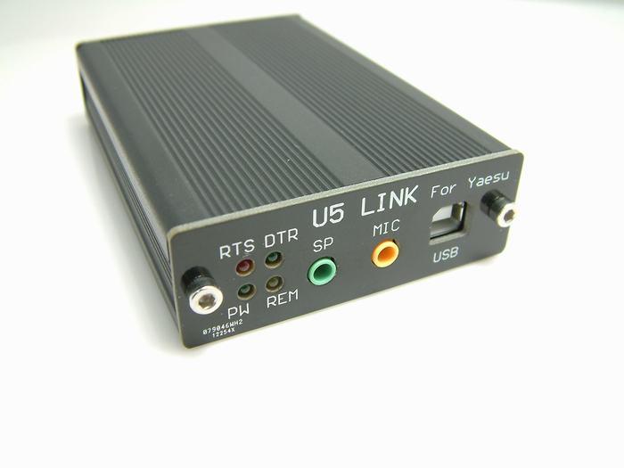 2017 Edition Link U5 Radio connector YAESU FT 891 FT 817ND FT 857D FT 897D dedicated
