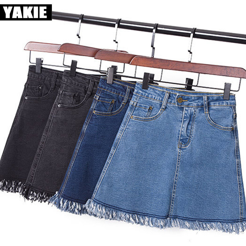 Women's Jean Skirt Promotion-Shop for Promotional Women's ...