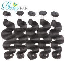 Wholesale Hair Brazilian Virgin Hair Body Wave 10Pcs/Lot 100% Unprocessed Human Hair Bundles Free Shipping Ms lula Hair Products