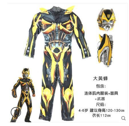 Halloween costumes Transformers Optimus prime bumblebee