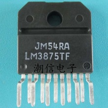 5pcs/lot LM3875TF LM3875 ZIP-15 In Stock