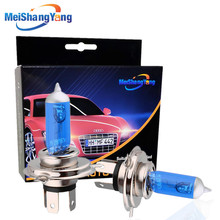 2pcs Headlight H7 Halogen Bulbs H4 H3 H1 H11 9005 HB3 9006 HB4 9007 9004 12V 55W 100W Super Bright Fog Lights Auto Lamp