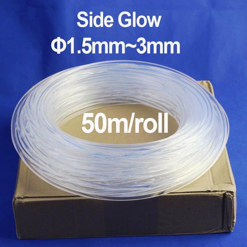 사이드 글로우 광섬유 라이트 케이블 롤 당 50m 1.5mm ~ 3mm 광섬유 케이블 자동차 야간 조명 홈 장식 조명 케이블