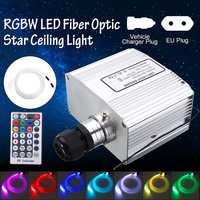 Remote LED Fiber Optic Star Ceiling Lights Kit 10W RGBW Remote Control Electrical Tools light engine