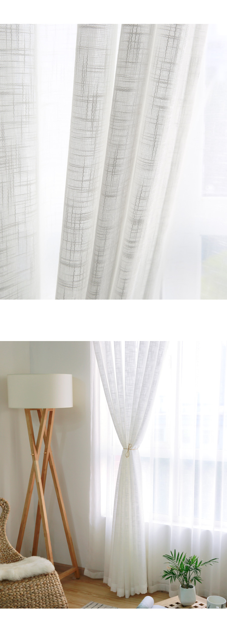 CITYINCITY Tulle  American Curtains for Living room Soft White Voile  solid Rural Tulle Curtain for bedroom ready made curtain10