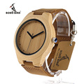 BOBO BIRD M11 Minimalist Style Lovers Watches Wooden Bamboo Quartz Watches with Real Leather Strap as Valentine's Day Gift