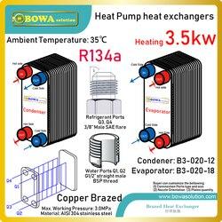 3.5KW stainless steel plate heat exchangers(evaporator & condenser) match 1.5HP high temperature R134a heat pump water heater