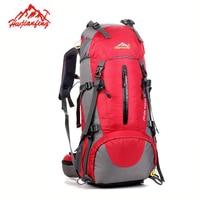 50L Backpack Outdoor Camping Bag Waterproof Bicycle Hiking Backpack Women Men Travel Backpacks Sports Bag Climbing Rucksack