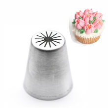 5# Russian Nozzles Tulip Icing Piping Nozzles Cake Decoration Tips Baking Pastry Tools DIY Sugarcraft Cupcake Dessert Decorators(China)