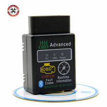 HH OBD ELM327 Bluetooth OBD2 OBDII CAN BUS Check Engine Car Auto Diagnostic Scanner Tool Interface Adapter For Android PC(China)